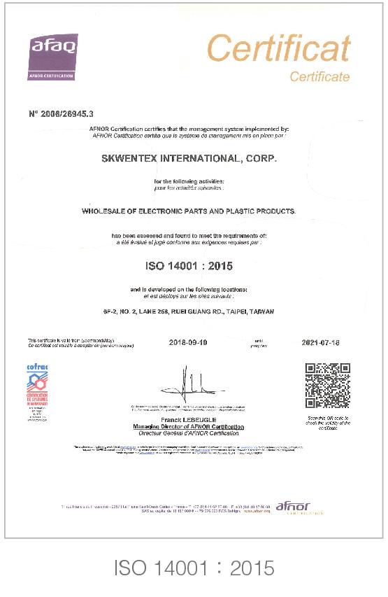 ISO14001_2015_框.jpg