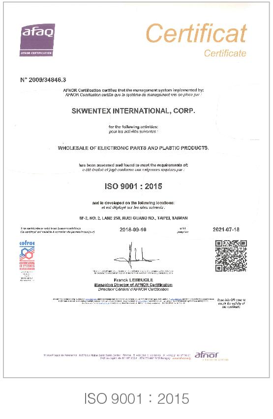 ISO9001_2015_框.jpg